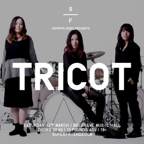 tricot – Belgrave Music Hall, Leeds 12/3/16