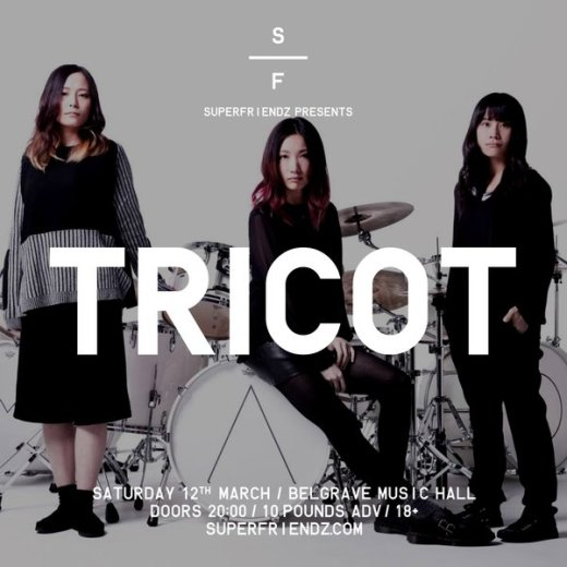Live Review  tricot at Belgrave Music Hall in Leeds 12 3 16 ... 5e4ab7a6e5f